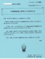 koujikan02.jpg