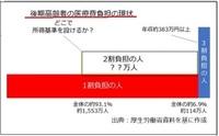 koukiiryo02.jpg
