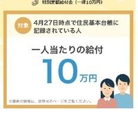 kyuufu02.jpg