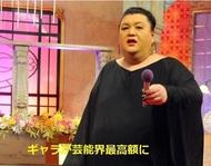 matsuko002.jpg
