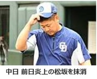 matsuzaka02.jpg