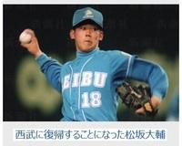 matsuzaka03.jpg