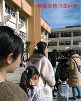 mochi1502.jpg