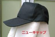 newcap02.jpg