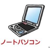 notePC.jpg