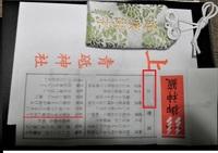 omikuji020.jpg