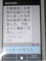 onimotsu02.jpg