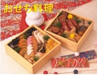 osechi021.jpg