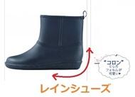 rainshoes02.jpg