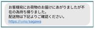 sagawanise02.jpg