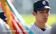 sasaki002.jpg