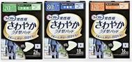 sawayaka03.jpg