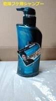 shampoo002.jpg