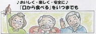 shikakenshin-2.jpg