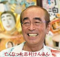 shimura02.jpg