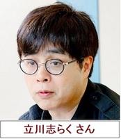 shiraku02.jpg