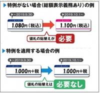 sougaku02.jpg