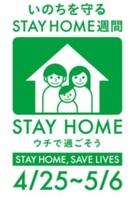stayhome02.jpg