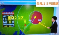 taifu15-2.jpg