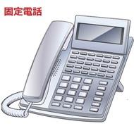 telephone02.jpg