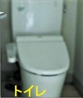 toilet05.jpg