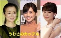 uwasano02.jpg