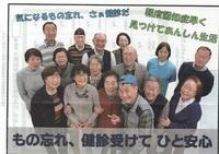 wasuremono02.jpg