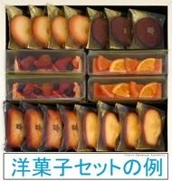 yokaashi2020.jpg