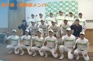 yonagohigashi.jpg