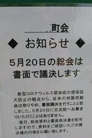yoyaku04.jpg
