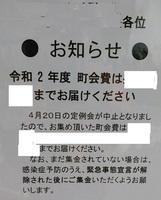 yoyaku05.jpg