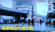 yuki002.jpg